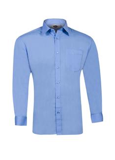 2ebd0f8a600b Boys School Shirt in Sky Blue